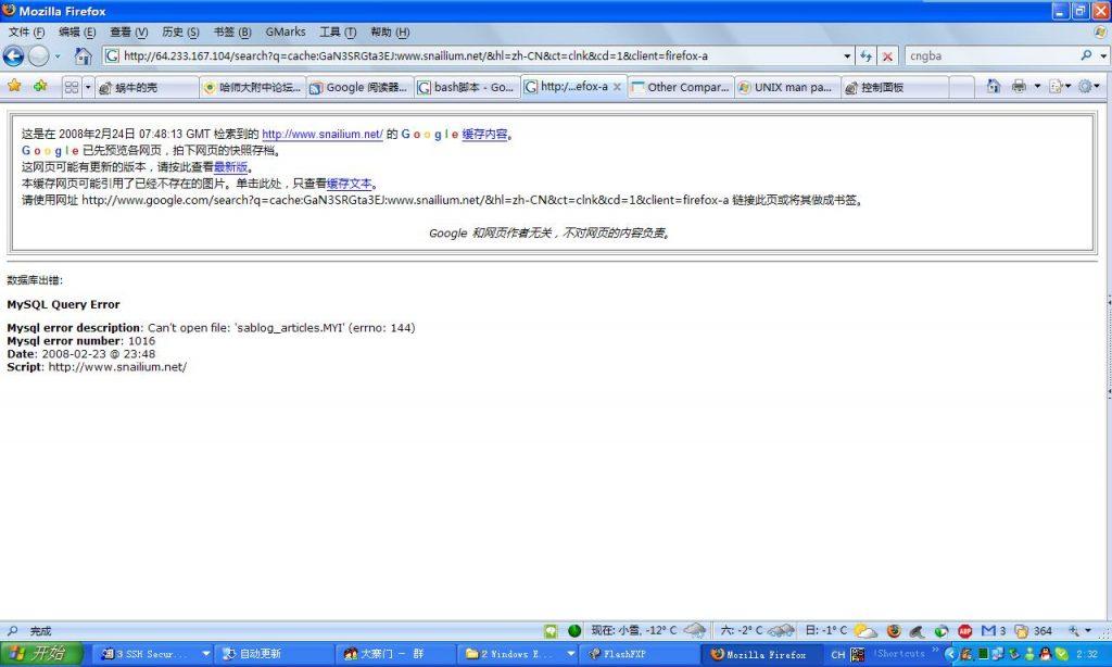 150_snailium_net_down.jpg