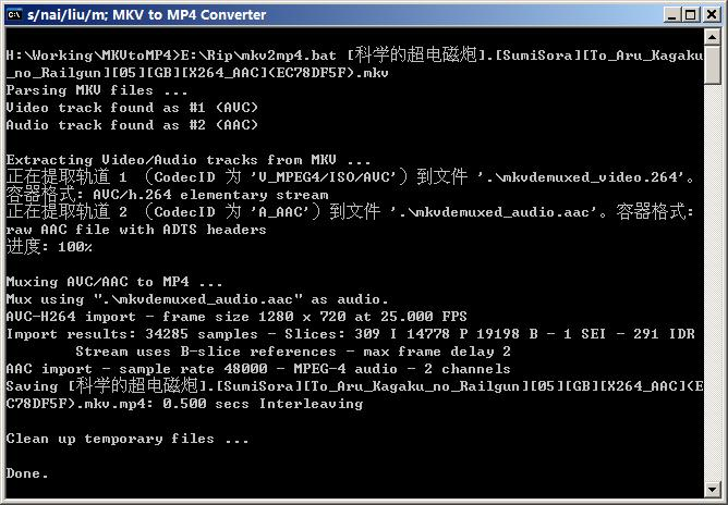 436_mkv2mp4_snapshot_no_transcoding.jpg