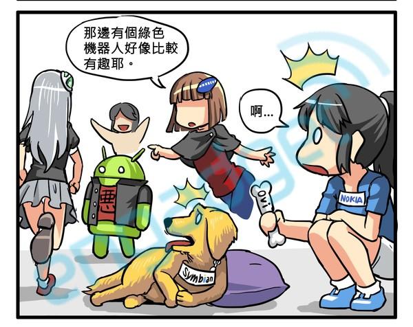 548_aboutsymbian10111003.jpg