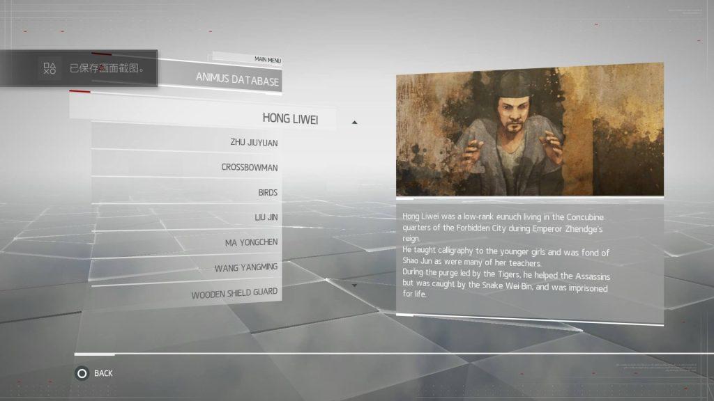 Assassins Creed Chronicles China - Hong Liwei