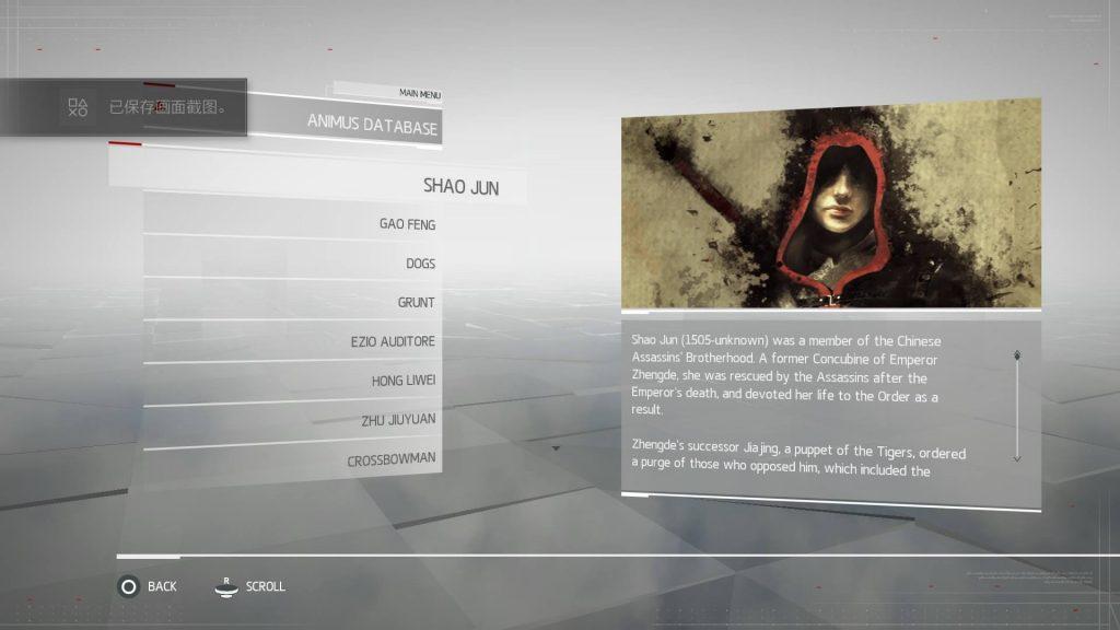 Assassins Creed Chronicles China - Shao Jun