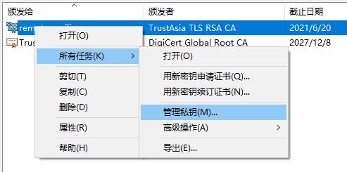 windows-10-pro-add-certificate-step-3.png